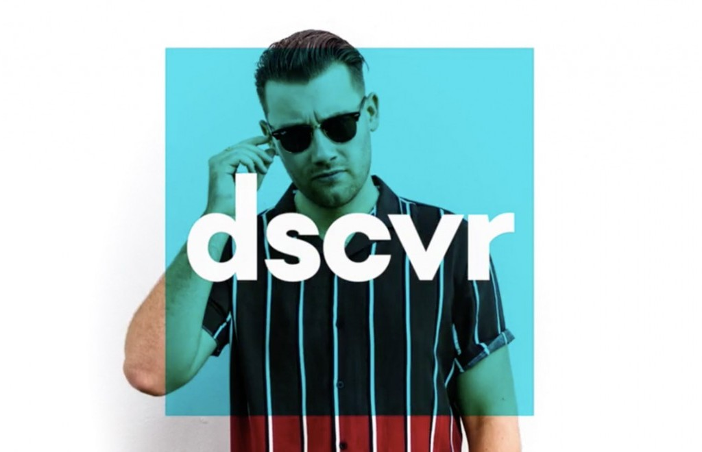 Watch This: Joseph J. Jones - Vevo DSCVR