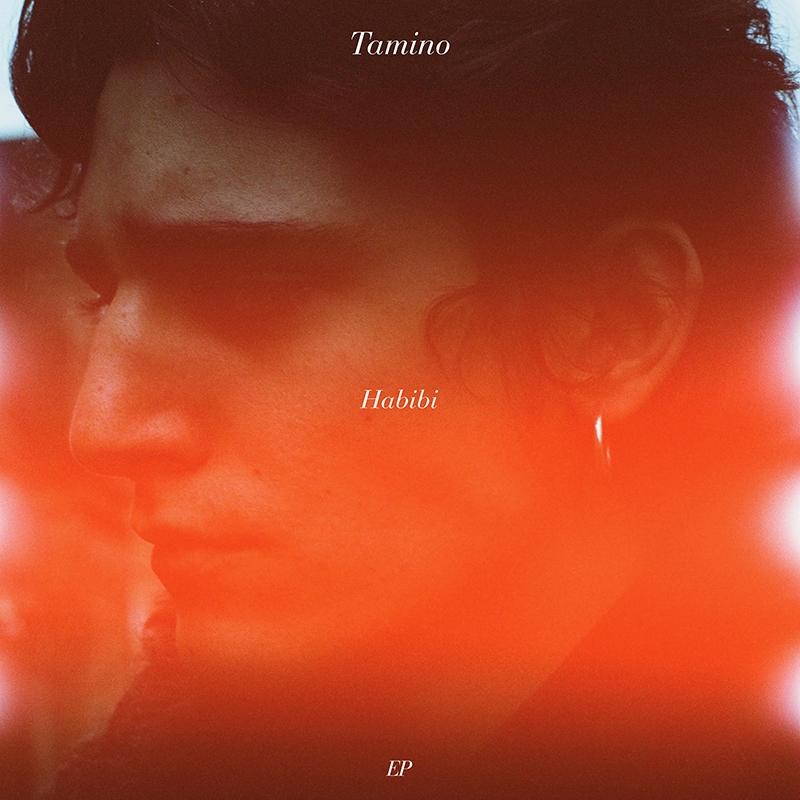 Habibi EP Release Artwork